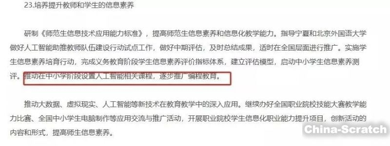 https://www.china-scratch.com/Uploads/timg/190601/14322BS8-8.jpg