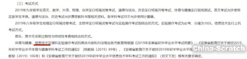 https://www.china-scratch.com/Uploads/timg/190601/14322J256-11.jpg