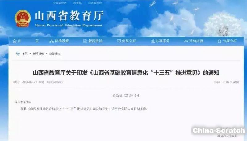 https://www.china-scratch.com/Uploads/timg/190601/14322MD7-13.jpg