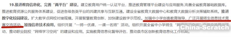 https://www.china-scratch.com/Uploads/timg/190601/14322Q021-16.jpg