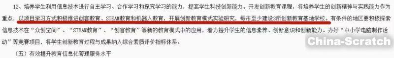 https://www.china-scratch.com/Uploads/timg/190601/14322S2A-14.jpg