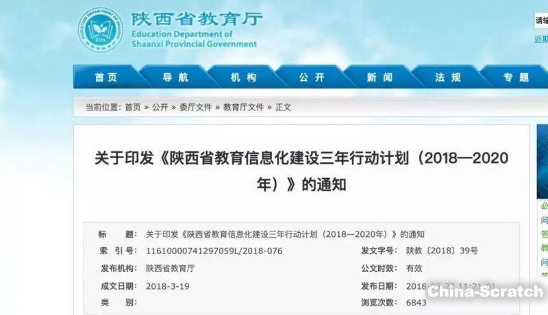 https://www.china-scratch.com/Uploads/timg/190601/14322UX4-17.jpg