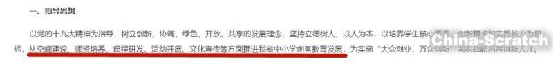 https://www.china-scratch.com/Uploads/timg/190601/1432304440-22.jpg