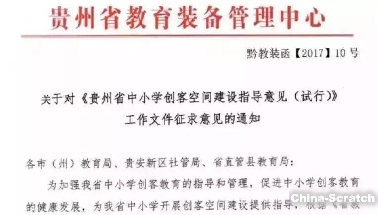 https://www.china-scratch.com/Uploads/timg/190601/1432305045-23.jpg