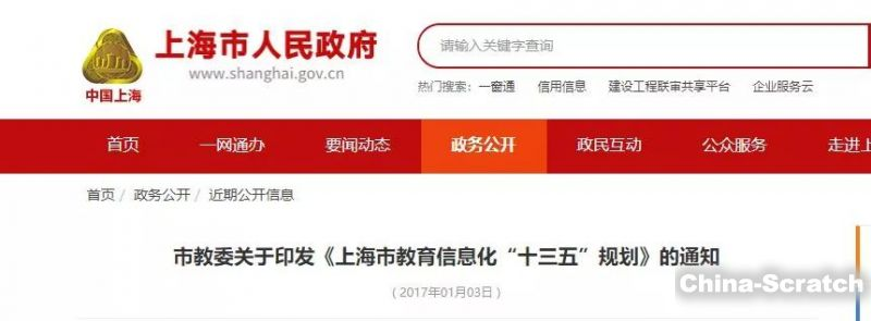 https://www.china-scratch.com/Uploads/timg/190601/143230K11-24.jpg