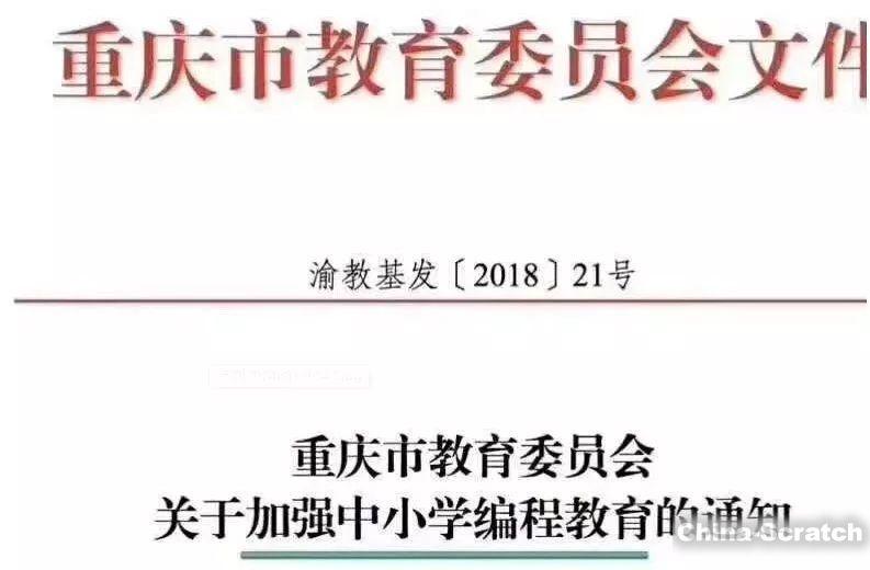 https://www.china-scratch.com/Uploads/timg/190601/14323115B-27.jpg