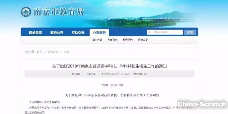 https://www.china-scratch.com/Uploads/timg/190601/1432315447-29.jpg