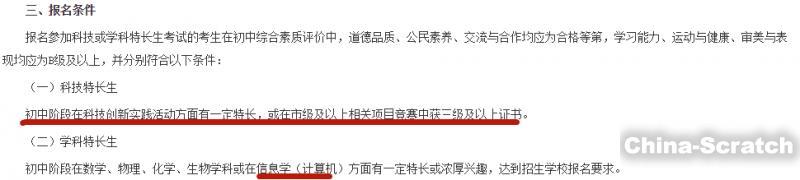 https://www.china-scratch.com/Uploads/timg/190601/1432322217-30.jpg