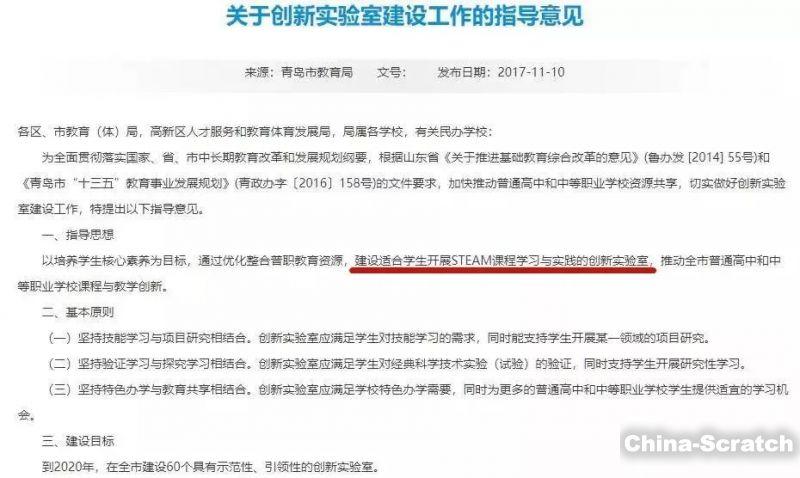 https://www.china-scratch.com/Uploads/timg/190601/143232KC-32.jpg