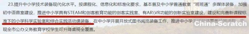 https://www.china-scratch.com/Uploads/timg/190601/1432333028-35.jpg