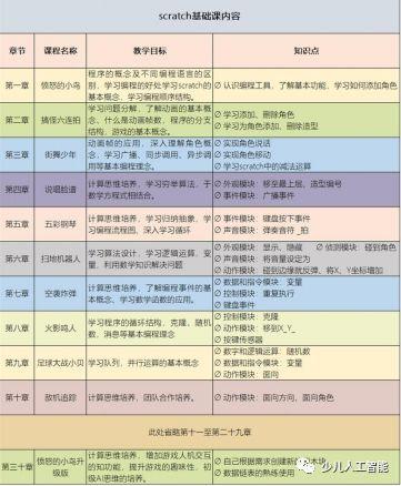 https://www.china-scratch.com/Uploads/timg/190602/095J61634-8.jpg