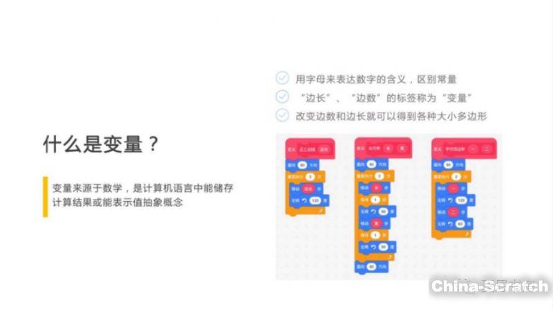 https://www.china-scratch.com/Uploads/timg/190611/141F51K1-2.jpg