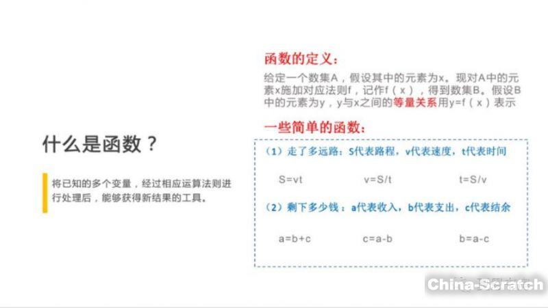 https://www.china-scratch.com/Uploads/timg/190611/141F53X7-3.jpg
