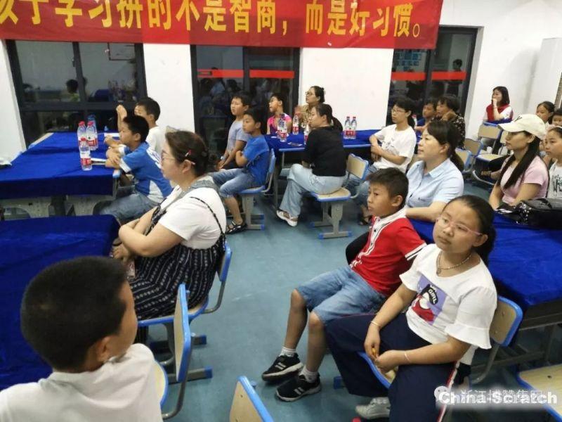 https://www.china-scratch.com/Uploads/timg/190617/16301MC1-4.jpg