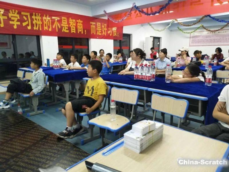 https://www.china-scratch.com/Uploads/timg/190617/16301S237-6.jpg