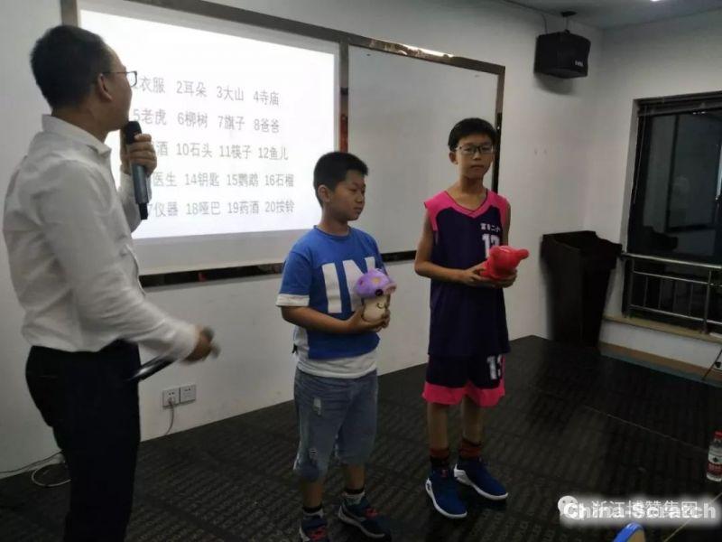 https://www.china-scratch.com/Uploads/timg/190617/16301a927-8.jpg