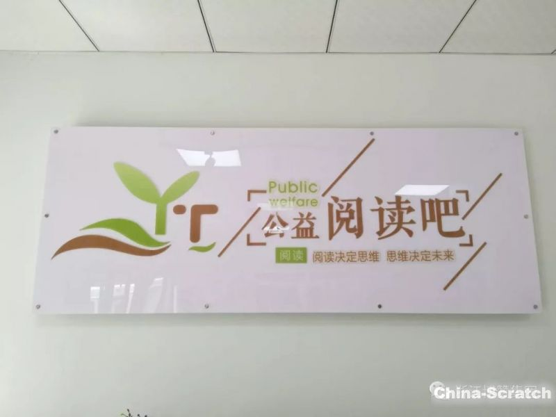 https://www.china-scratch.com/Uploads/timg/190617/16302525E-23.jpg
