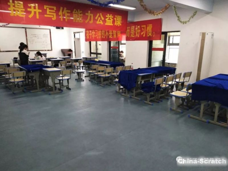 https://www.china-scratch.com/Uploads/timg/190617/1630292X1-32.jpg