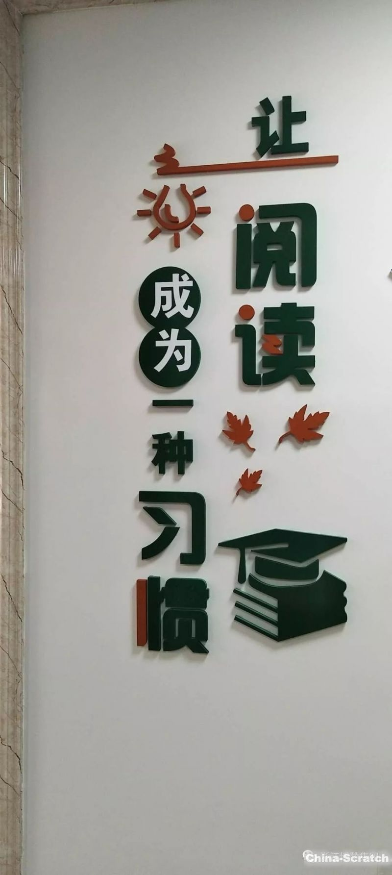 https://www.china-scratch.com/Uploads/timg/190617/16302G460-28.jpg