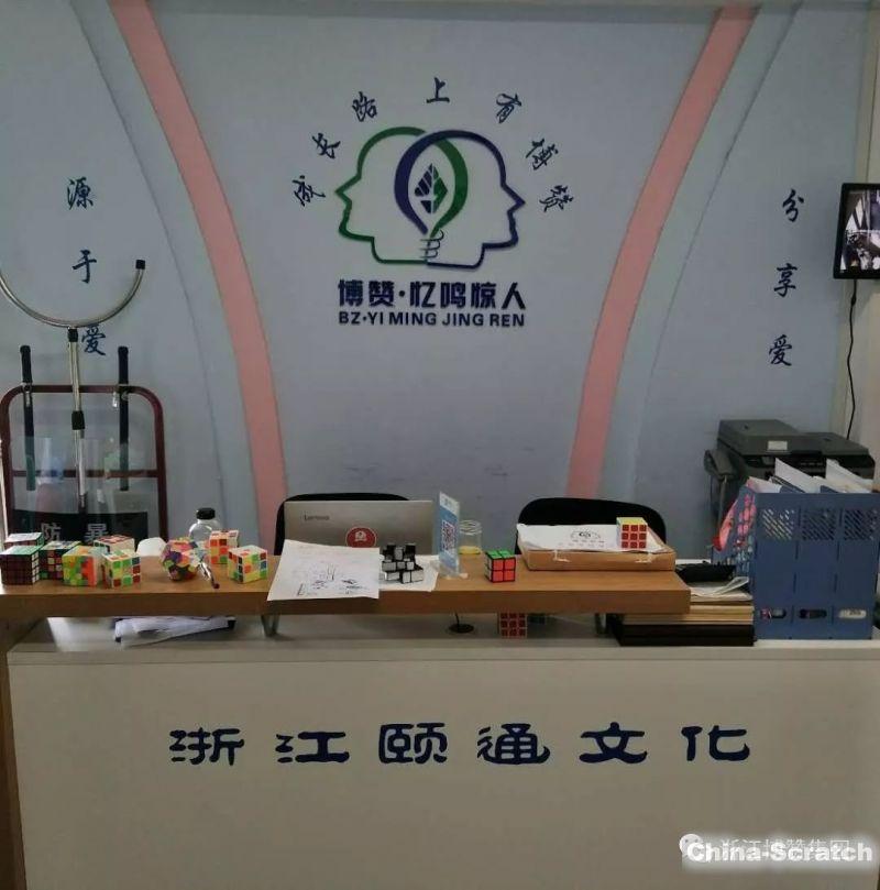 https://www.china-scratch.com/Uploads/timg/190617/16302Q607-30.jpg
