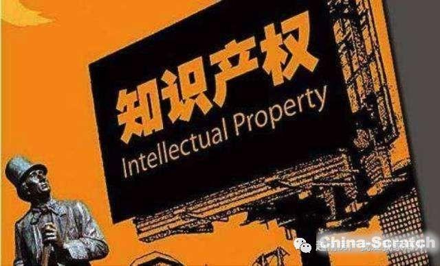 https://www.china-scratch.com/Uploads/timg/190618/1613564307-1.jpg