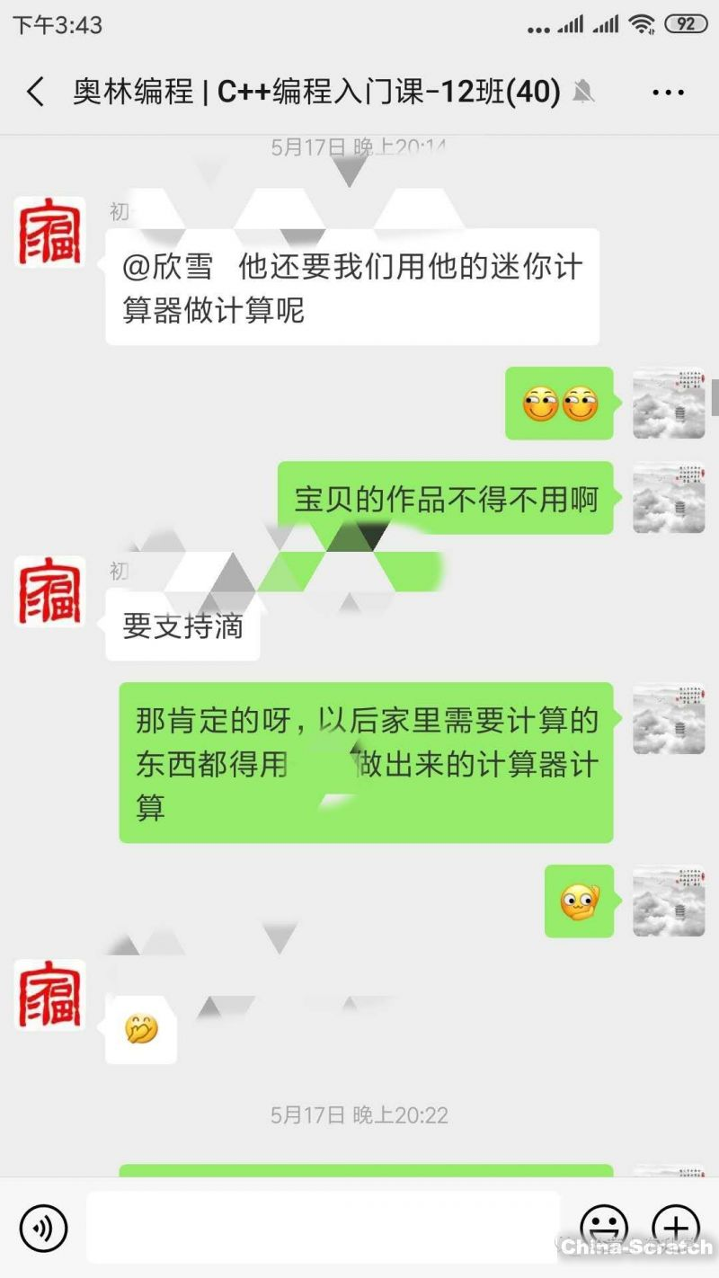 https://www.china-scratch.com/Uploads/timg/190618/1614114B3-21.jpg