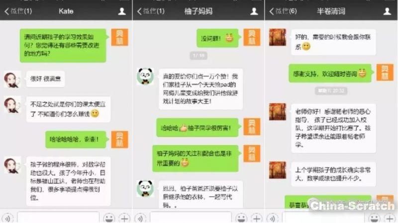 https://www.china-scratch.com/Uploads/timg/190618/16141154X-20.jpg