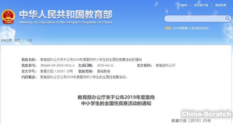 https://www.china-scratch.com/Uploads/timg/190618/1634562407-0.jpg