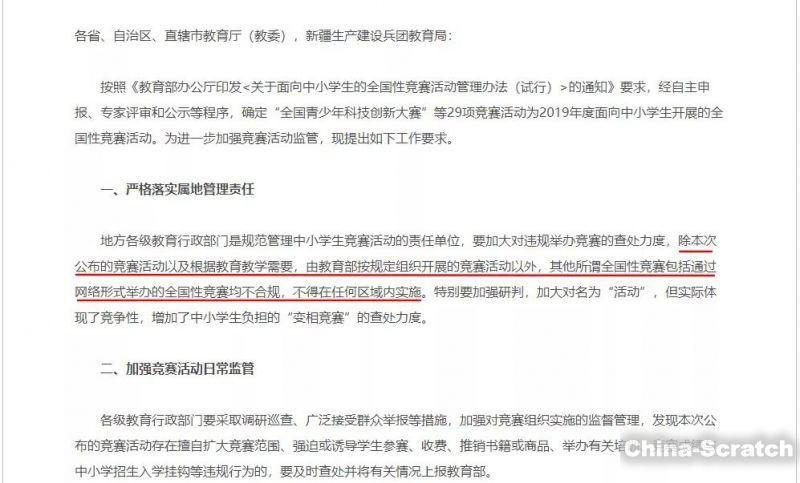 https://www.china-scratch.com/Uploads/timg/190618/16345C5R-1.jpg