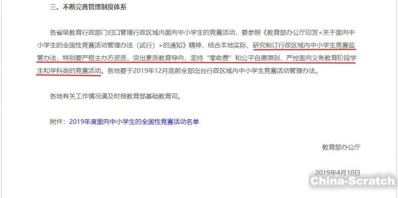 https://www.china-scratch.com/Uploads/timg/190618/16345GV3-2.jpg