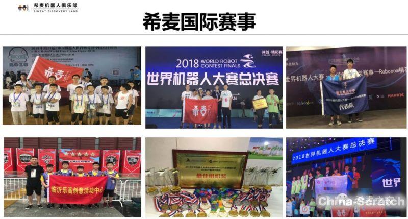 https://www.china-scratch.com/Uploads/timg/190618/163502I47-13.jpg