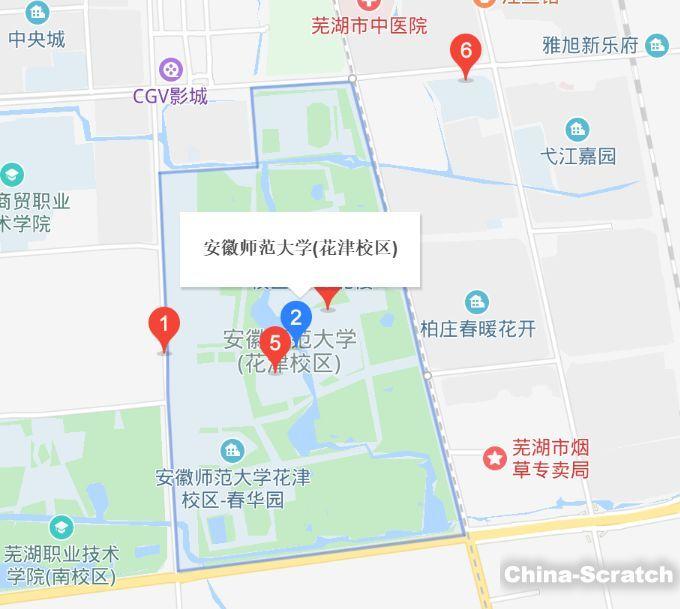 https://www.china-scratch.com/Uploads/timg/190619/1510491344-11.jpg