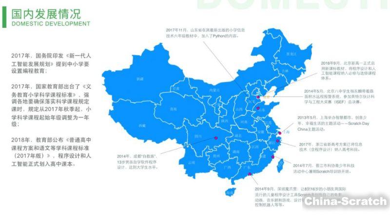 https://www.china-scratch.com/Uploads/timg/190619/15104Q560-9.jpg