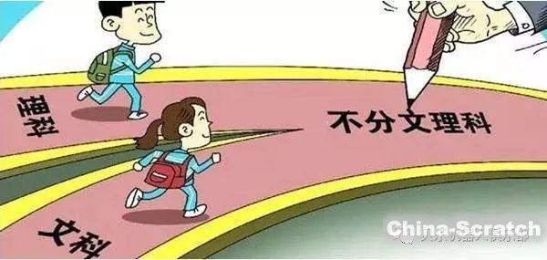 https://www.china-scratch.com/Uploads/timg/190619/1514515523-3.jpg