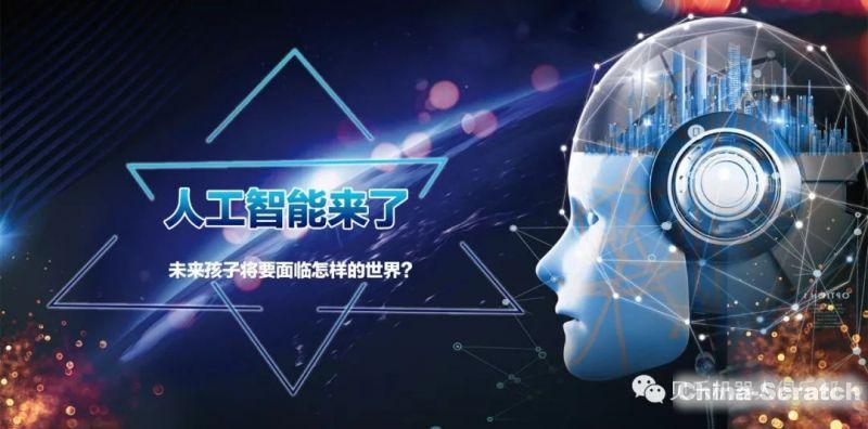 https://www.china-scratch.com/Uploads/timg/190619/15145332A-8.jpg