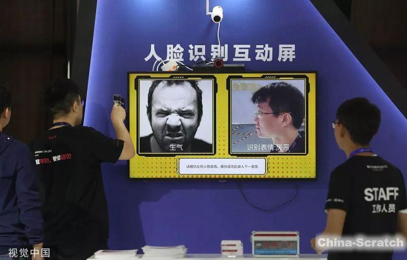 https://www.china-scratch.com/Uploads/timg/190619/15160443E-6.jpg