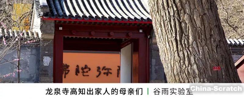 https://www.china-scratch.com/Uploads/timg/190619/1516053159-10.jpg