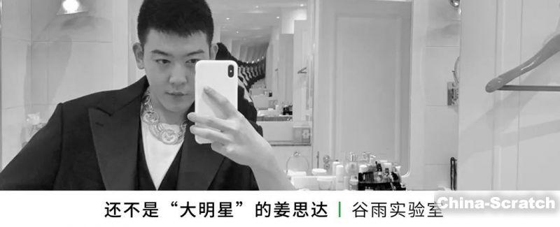 https://www.china-scratch.com/Uploads/timg/190619/15160532J-9.jpg