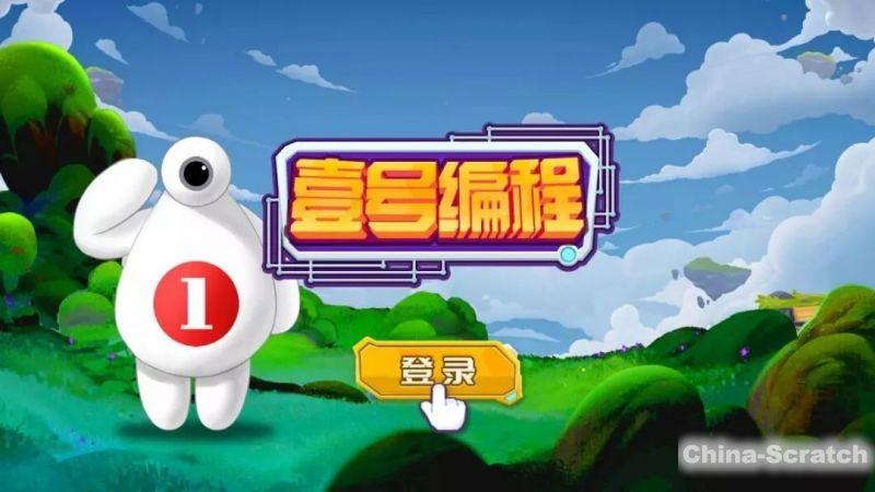 https://www.china-scratch.com/Uploads/timg/190703/2259395637-4.jpg