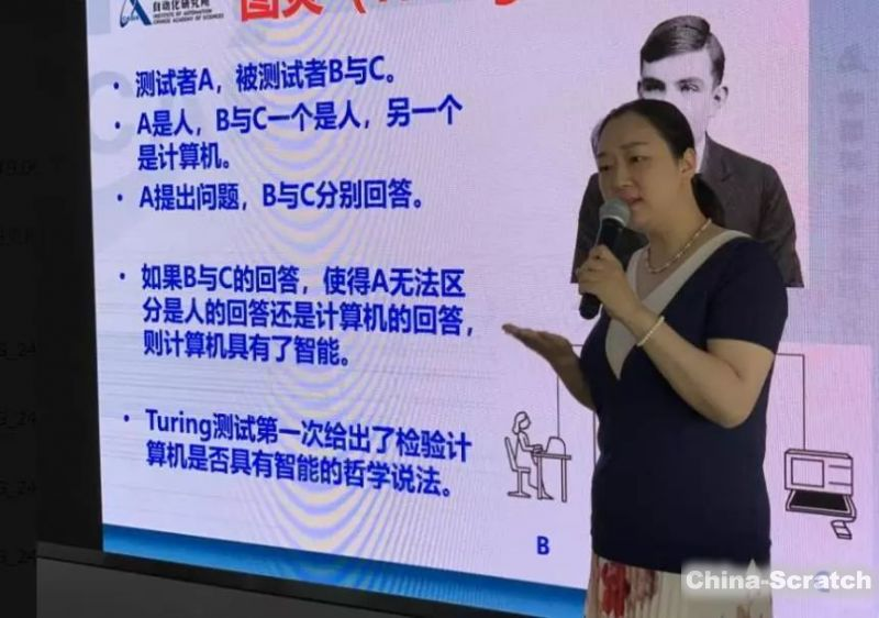 https://www.china-scratch.com/Uploads/timg/190703/225S35I5-1.jpg