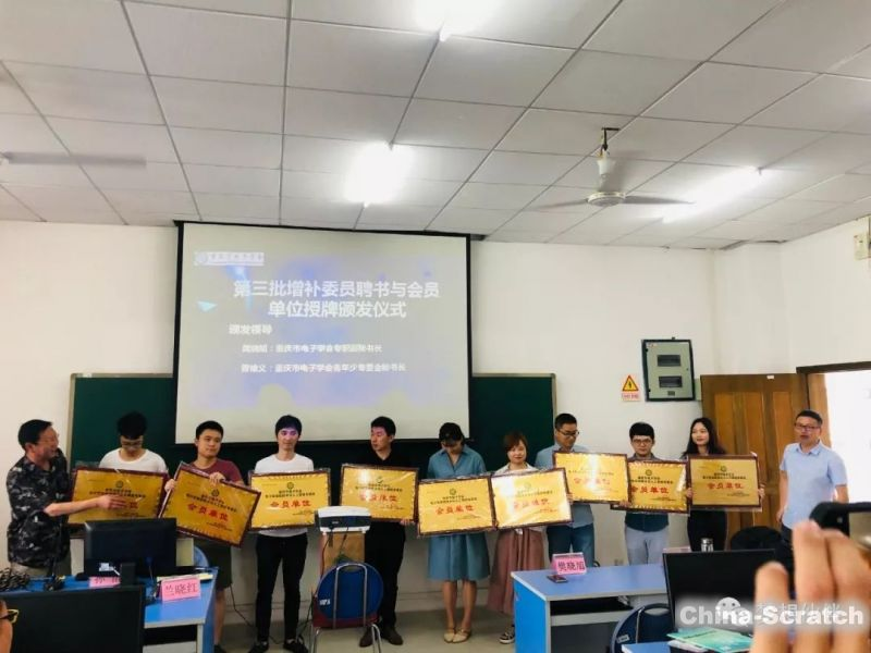 https://www.china-scratch.com/Uploads/timg/190704/1605333934-1.jpg