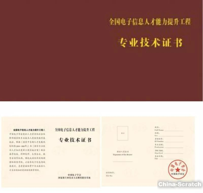 https://www.china-scratch.com/Uploads/timg/190704/1605355234-4.jpg
