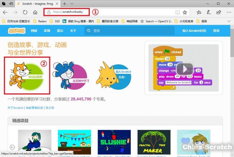 https://www.china-scratch.com/Uploads/timg/190704/1606092095-6.jpg