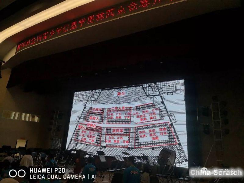https://www.china-scratch.com/Uploads/timg/190717/1536394029-5.jpg