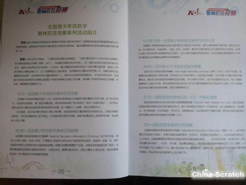 https://www.china-scratch.com/Uploads/timg/190717/15363RC7-3.jpg