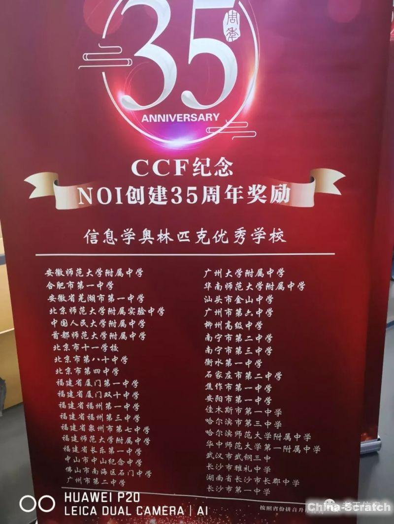 https://www.china-scratch.com/Uploads/timg/190717/153641NH-9.jpg