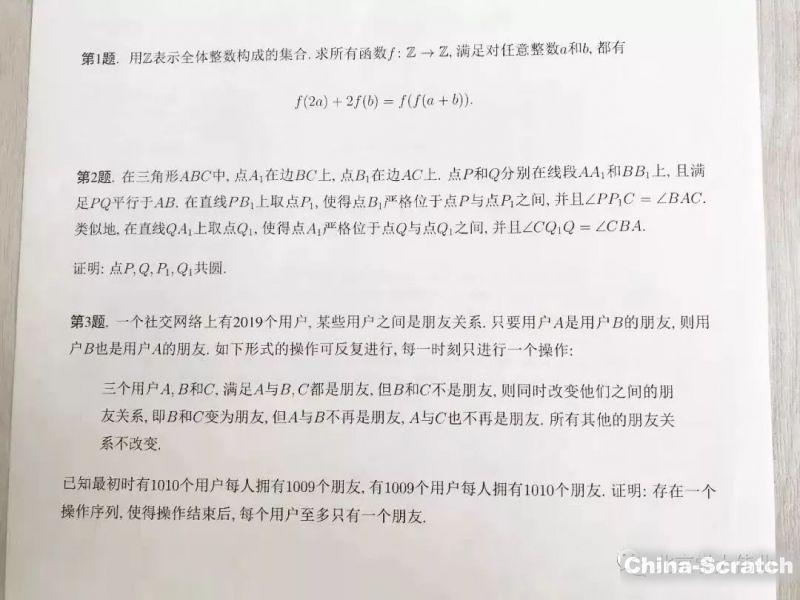 https://www.china-scratch.com/Uploads/timg/190719/1610261V3-0.jpg