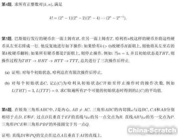https://www.china-scratch.com/Uploads/timg/190719/16102C437-1.jpg