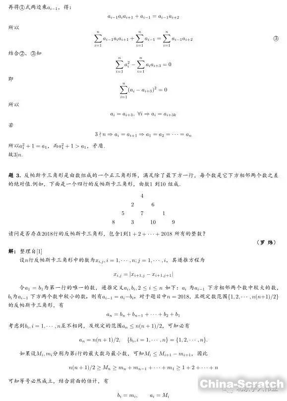 https://www.china-scratch.com/Uploads/timg/190719/16102G912-3.jpg