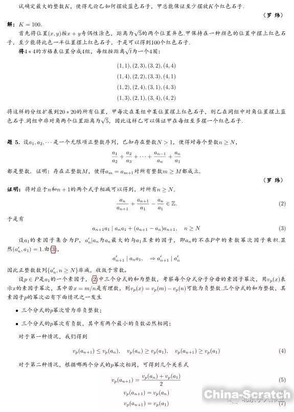 https://www.china-scratch.com/Uploads/timg/190719/16102H092-5.jpg